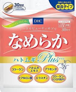 DHC Намерака Гладкая кожа 120 капсул на 30 дней