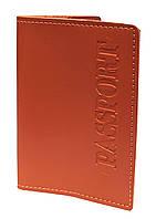 Обложка Коричневая для паспорта из эко кожи
