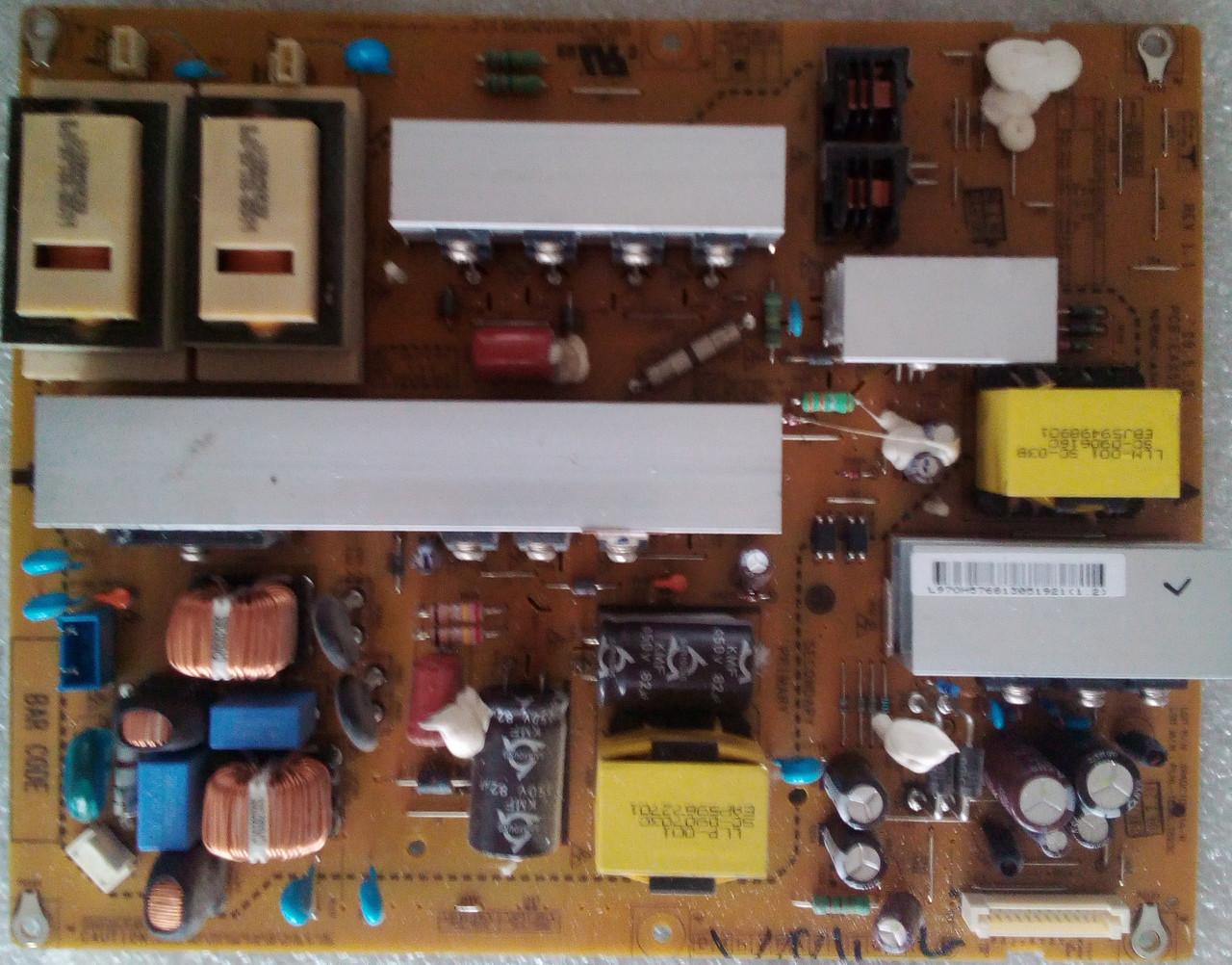 Блок живлення EAX55357705/4 до телевізора LG 42LH3010