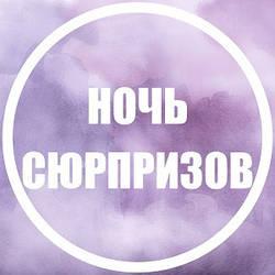 Знижки на пряжу Бобилон Media 30%