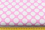 Лоскут ткани розового цвета с густыми горохами размером 3 см № 669а, размер 74*78см, фото 2