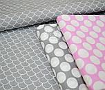 Лоскут ткани розового цвета с густыми горохами размером 3 см № 669а, размер 74*78см, фото 4