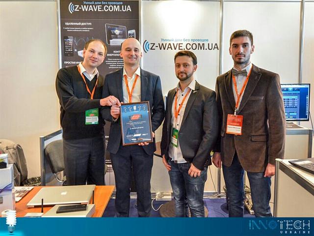 Первый украинский форум инновационных технологий Innotech Ukraine 2015