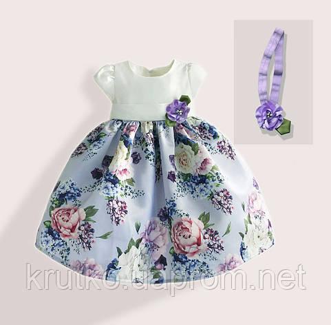 Платье для девочки Пионы Zoe Flower, фото 2