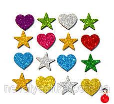 Магнитик Сердечко Звездочка с блёстками 6 см блестящий магнит на холодильник глиттер звезда сердце