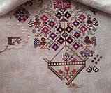 Схема для вишивки Summer Quakers (Річний квакер), фото 2