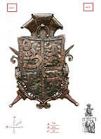 Кованый фамильный герб