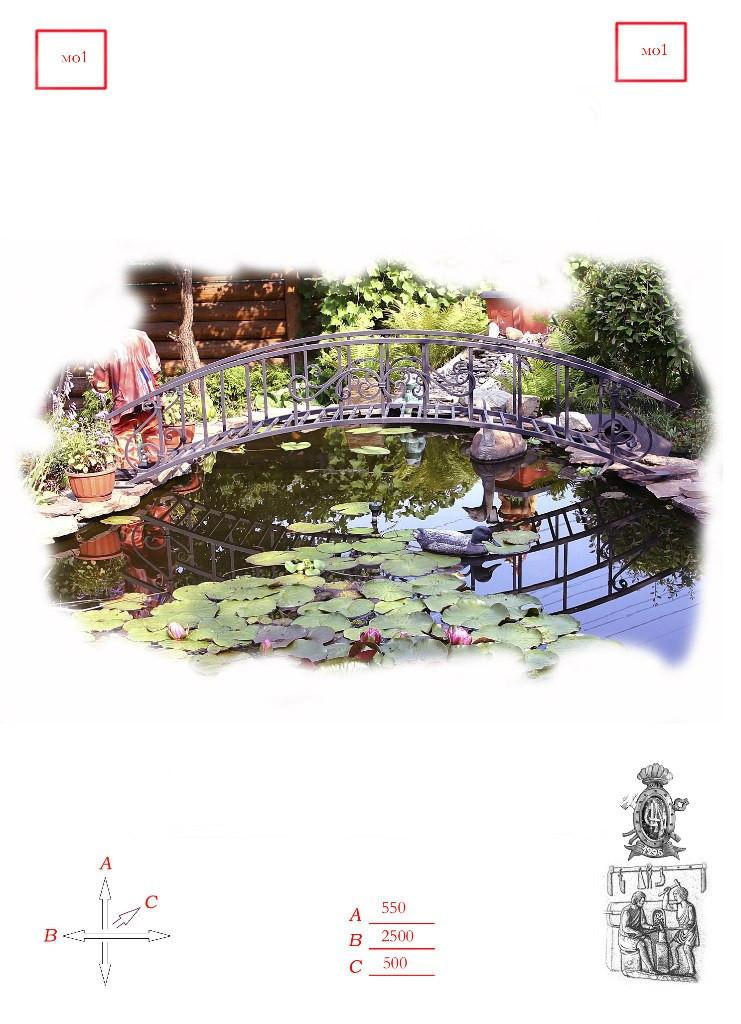 Садовые кованые мостики декоративные