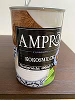 Кокосове молоко AMPRO, 400 мл.
