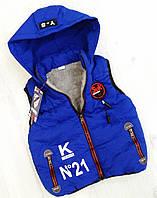 Жилетка теплая с капюшоном для мальчика синяя размер 110,116  (5, 6 лет)