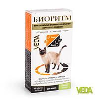 Биоритм для кошек со вкусом кролика