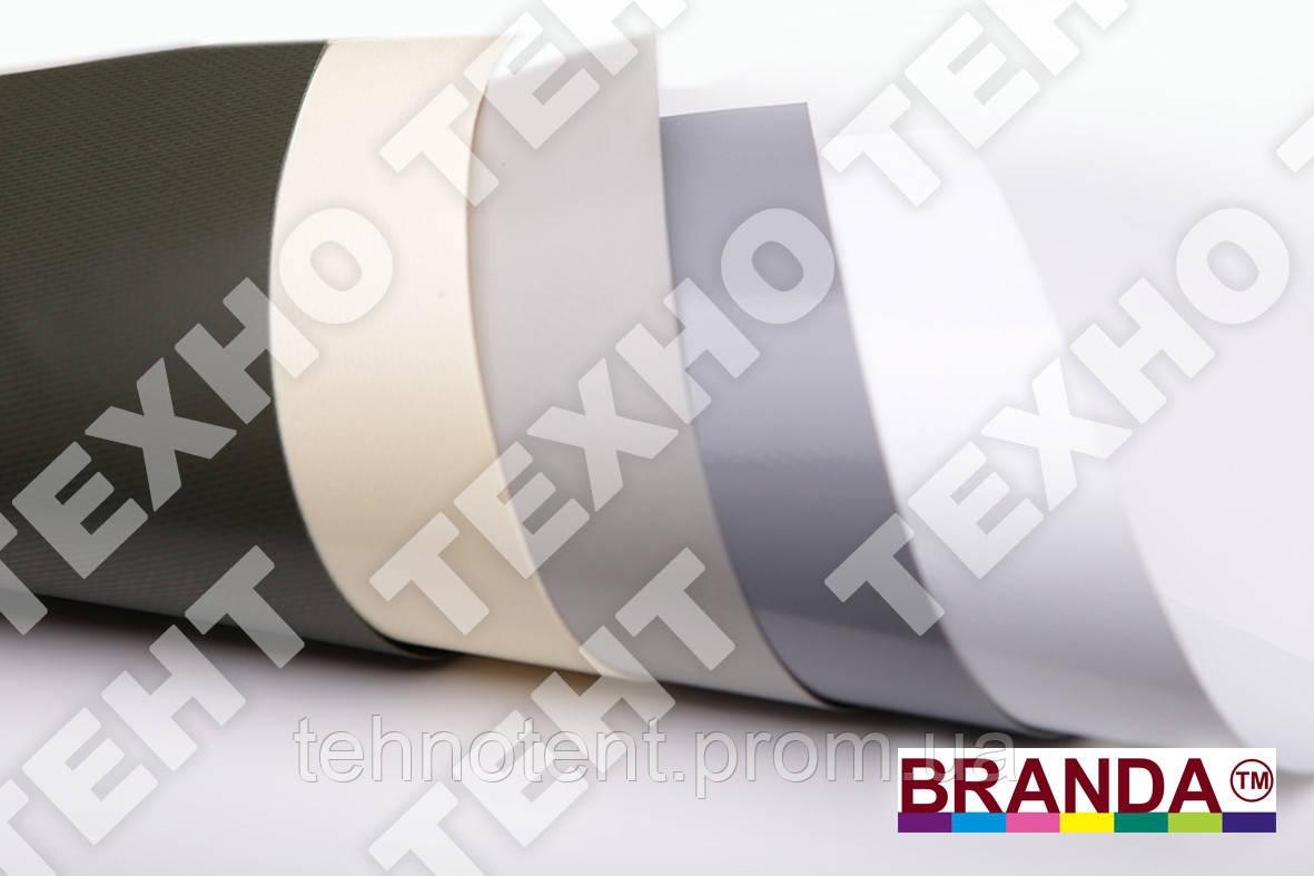 Тентовая ткань ПВХ TM Branda 650 гр