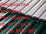 Акция некондиции профнастила дёшево в Украине, фото 5