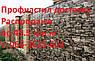 Акция некондиции профнастила дёшево в Украине, фото 3