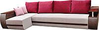 Угловой диван 315см с баром и нишами для белья МДФ Версаль Лонг 1 категория