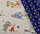 "Лоскут ткани ""Профессии"", фон ткани - белый  № 853а, размер 47*78 см, фото 3"