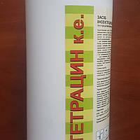 Тетрацин (1л)