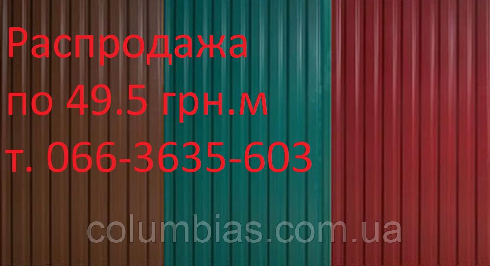 Некондиция профнастил 39.5 грн. с доставкой
