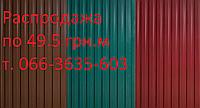 Некондиция профнастил 49.5 грн. с доставкой