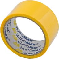 Скотч упаковочный Buromax Jobmax 48 мм x 35 м жёлтый