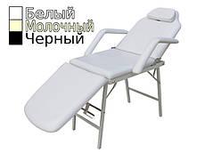Кушетка косметологічна складна B. S. Ukraine (261С)