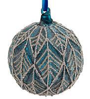 """Новогодний шар стекло """"Листики"""" елочный шар 10 см с декором стеклянный, цвет сапфировый синий, набор 4 шт"""