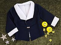 Пиджак школьный для девочки синий с серым отворотом, р. 122-140, фото 1