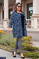 Женское модное Кардиган ,Размер:58, 50, 52, 54, 56