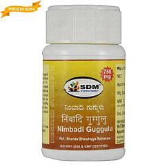 Нимбади Гуггул (Nimbadi Guggulu DS, SDM), 40 таблеток по 750 мг - Аюрведа премиум качества