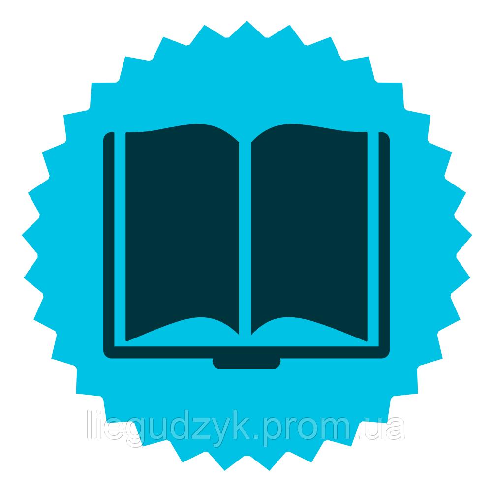 Видання книг