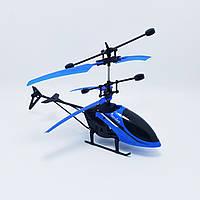 Летающий usb вертолет c сенсорным управлением рукой Синий