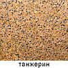 Решетка Эко 80 мм (танжерин) с фаской Золотой Мандарин