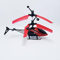 Летающий usb вертолет c сенсорным управлением рукой Красный