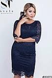 Очаровательное гипюровое платье раз.46-48, 50-52, 54-56, 58-60, фото 2