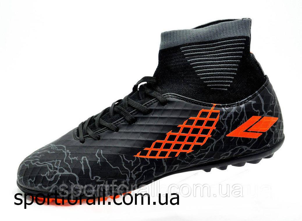 Футбольні стоноги з носком Difeno Р. 38-41 B1573-1