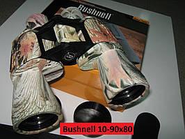 Бинокль Bushnell мощной кратности увеличения 10 - 90 x 80.