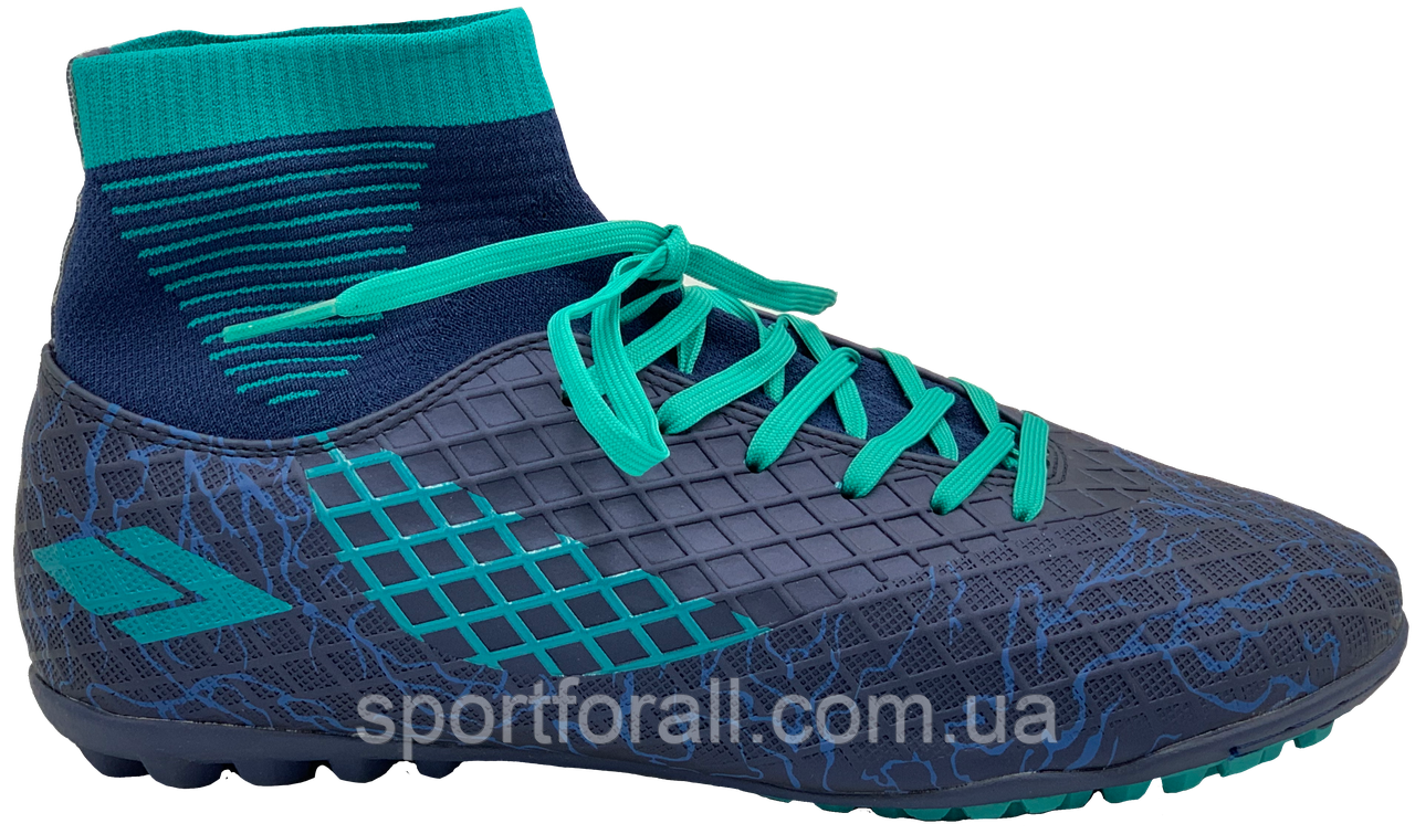 Футбольные сороконожки с носком Difeno Р 36,Р38,Р41