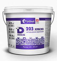 Акриловая интерьерная краска для стен и потолков стойкая к мытью Doilid ВД–АК–203 5л (8.0 кг)
