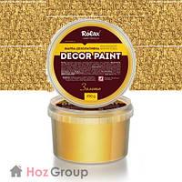 Краска декоративная акриловая «DECOR PAINT» бронза 0,25кг Ролакс