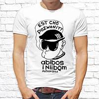 Мужская футболка с принтом Крутой парень Push IT
