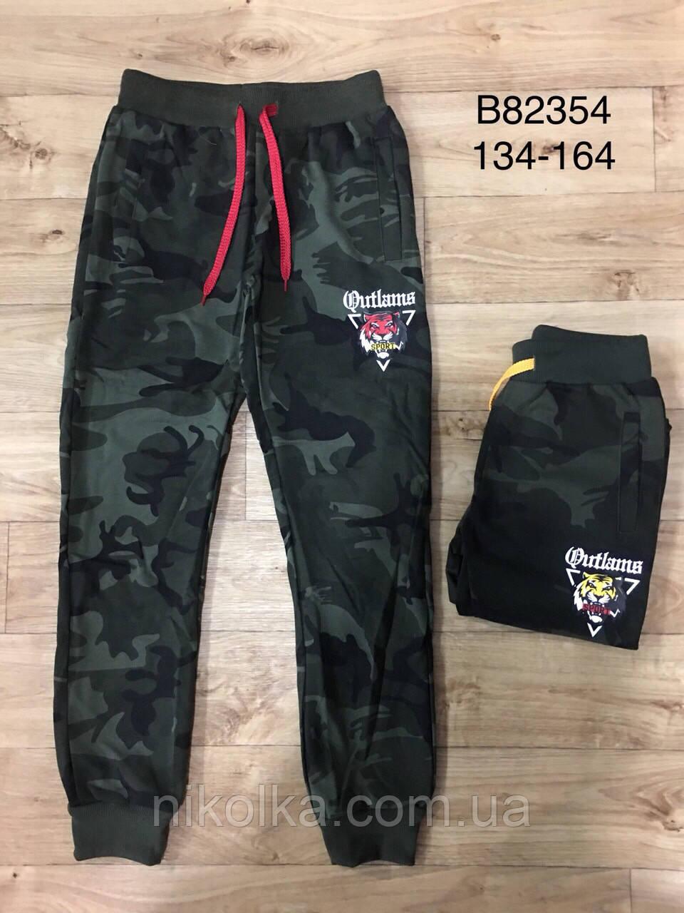 Спортивные штаны  для мальчиков оптом ,Grace, 134-164 рр., арт. 82354