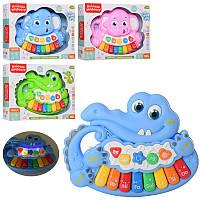 Піаніно MTK011-12 звуки тварин, 2 види (крокодил/слон), 2 кольори, музика, світло, в коробці, 26-19-5см