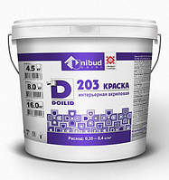 Акриловая интерьерная краска для стен и потолков стойкая к мытью Doilid ВД–АК–203 10л (16 кг)