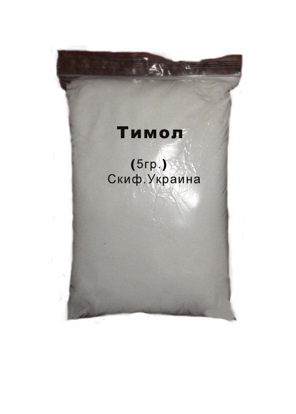 Тимол (уп. 100 г)
