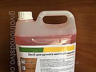 Кислотний засіб для ручного миття обладнання, 5 кг