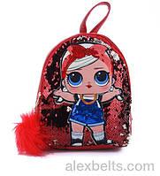 Детский рюкзак «L.O.L.» с пайетками (красный)