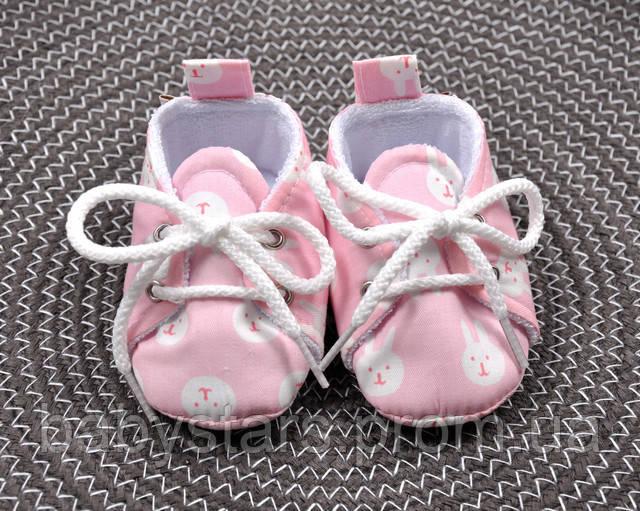 пінетки для новонароджених