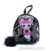 Детский рюкзак «L.O.L.» с пайетками (черный)