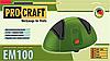 Электрическая точилка для ножей Procraft ЕМ 100, фото 2