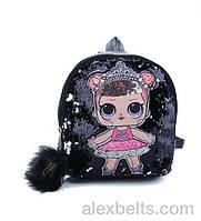 Детский рюкзак «L.O.L.» с пайетками